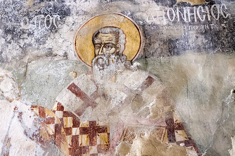 Стенопис в църквата Св. Николай в Мистра - св. Дионисий Ареопагит