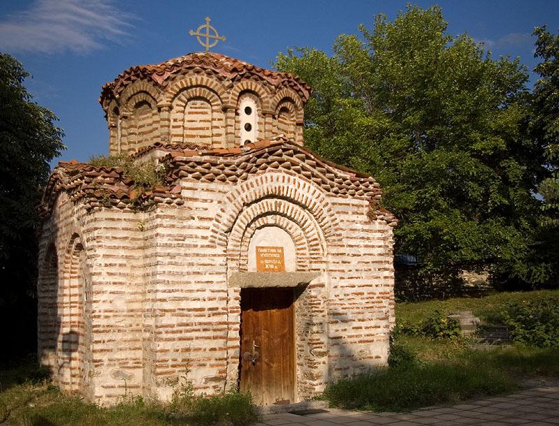 Църквата Св. Никола (13. век) в центъра на Сапарева баня