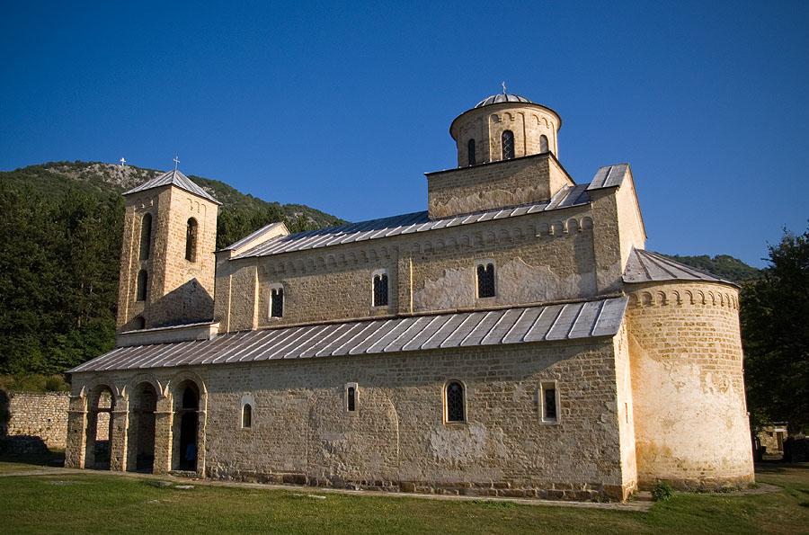 Църквата Света Троица (1260) на манастира Сопочани (Сопоћани)