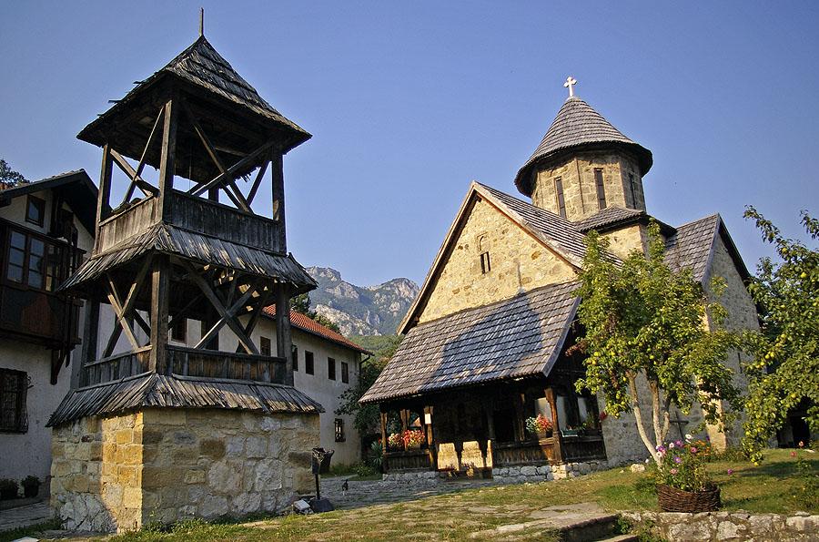Манастир Св. Благовещение (Благовештење) в Овчар баня